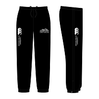 Lamlash Primary School Cuffed Stadium Pant
