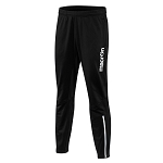 Milngavie FC Coaches Training Pant